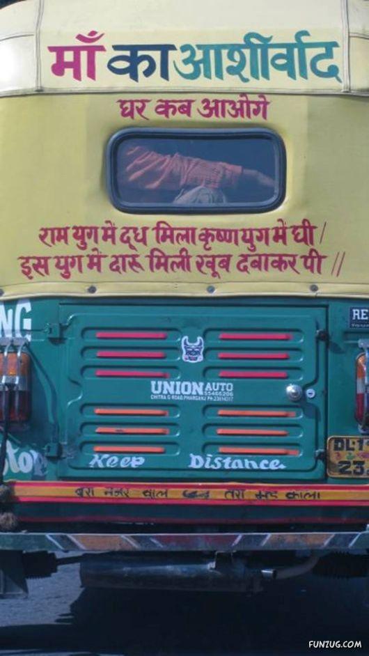 delhi-auto-rickshaw