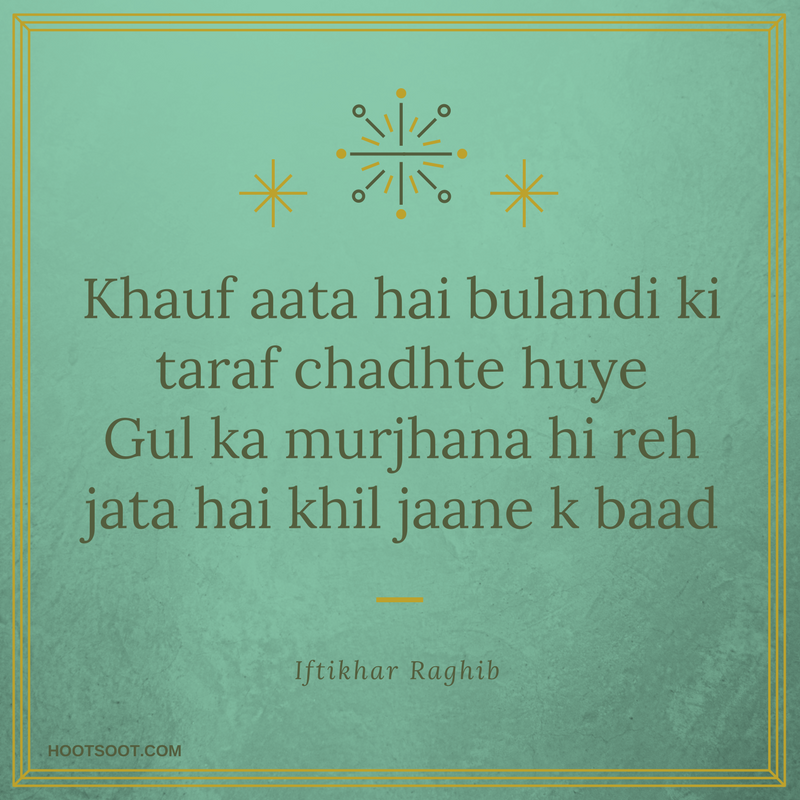 These quotes by legends prove that 'Urdu' is the best